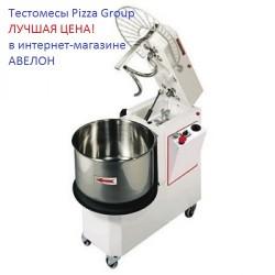 Снижены цены на тестомесы  Pizza Group!