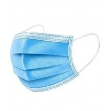 Одноразовая маска для лица 50 штук HENDI 557310