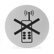 Табличка информационная самоклеящаяся Mobile off, Ø75 мм HENDI 663646