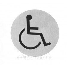 Табличка информационная самоклеящаяся Для инвалидов, Ø75 мм HENDI 663653