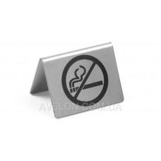 Табличка информационная - настольная «Не курить», 52x40(H) мм HENDI 663660