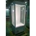 Холодильная горка Carboma Cube ВХСп-0,7 Полюс