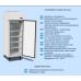 Холодильный шкаф VD70M JUKA