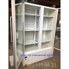 Шкаф холодильный ШХС-1.0 Айстермо со стеклянными распашными дверцами