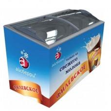 Ларь морозильный UBC Prima