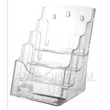 Подставка на 4 отделения акрил (прозрачная) (20*17.5*16.5см) JD-808