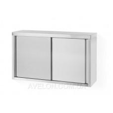 Стенной шкаф-купе сварной HENDI 811207