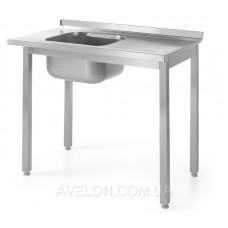 Стол разгрузочный левый с ванной моечной HENDI 811917