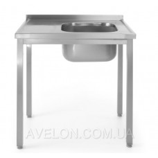 Стол с ванной моечной HENDI 811573
