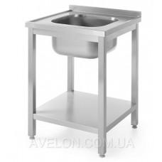 Стол с ванной моечной и полкой HENDI 811856