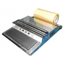 Горячий стол HX-450