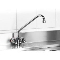 Смеситель для кухни вентильный HENDI 970508