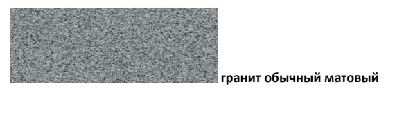 Прилавок кассовый, торговый прилавок из ДСП, Прилавок торговый глухой ПГ-60  постформинг